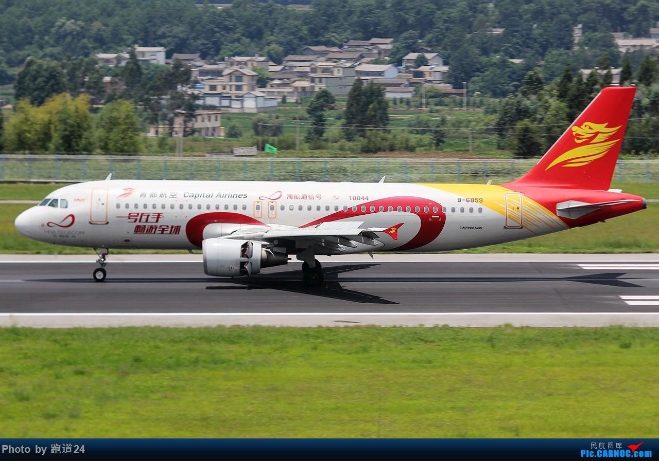 Re:[原创]【多图党】云南游玩之拍机旅 AIRBUS A320-200 B-6859 中国丽江三义机场