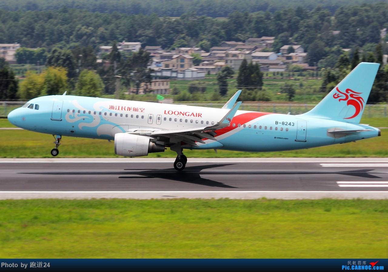 Re:[原创]【多图党】云南游玩之拍机旅 AIRBUS A320-200 B-8243 中国丽江三义机场