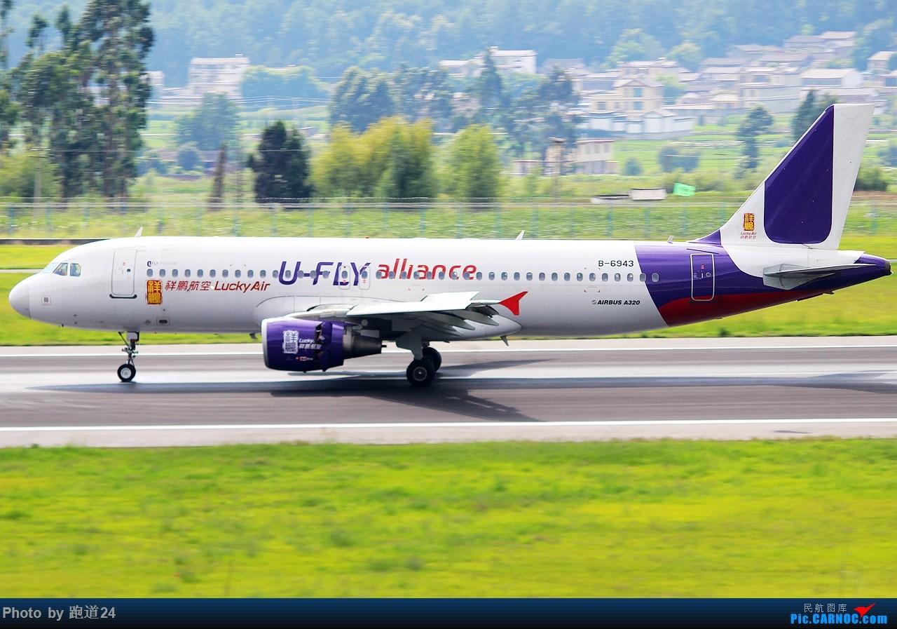 Re:[原创]【多图党】云南游玩之拍机旅 AIRBUS A320-200 B-6943 中国丽江三义机场