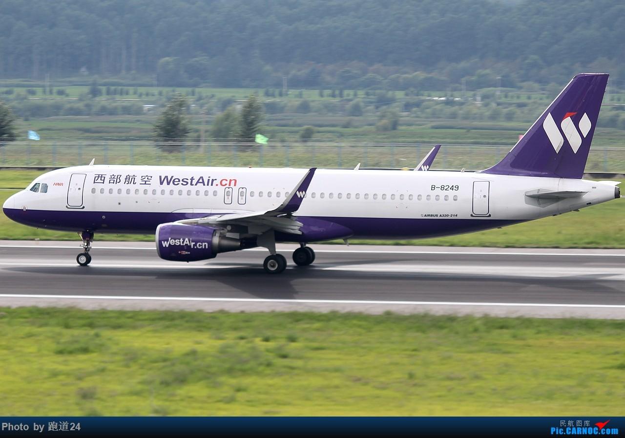 Re:[原创]【多图党】云南游玩之拍机旅 AIRBUS A320-200 B-8249 中国丽江三义机场