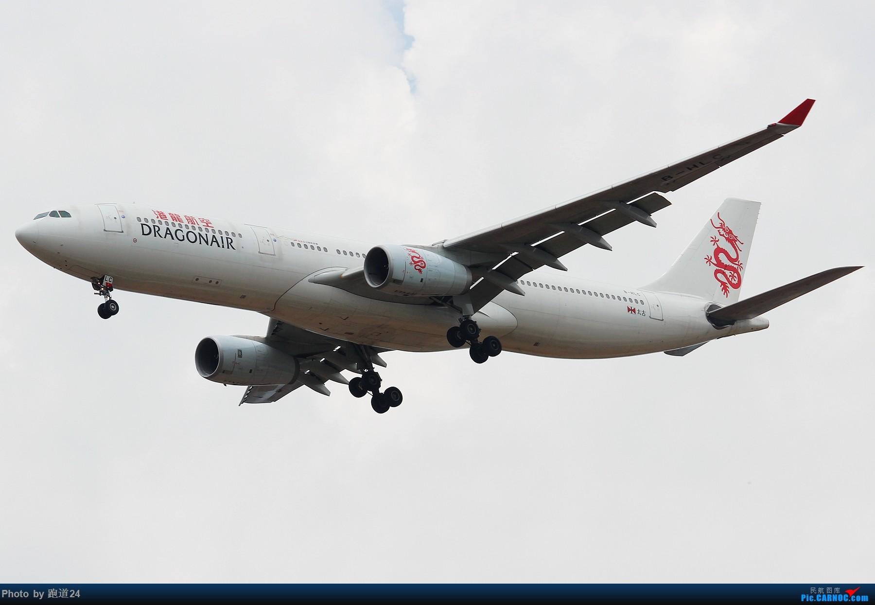 Re:[原创]【多图党】云南游玩之拍机旅 AIRBUS A330-300 B-HLC 中国昆明长水国际机场