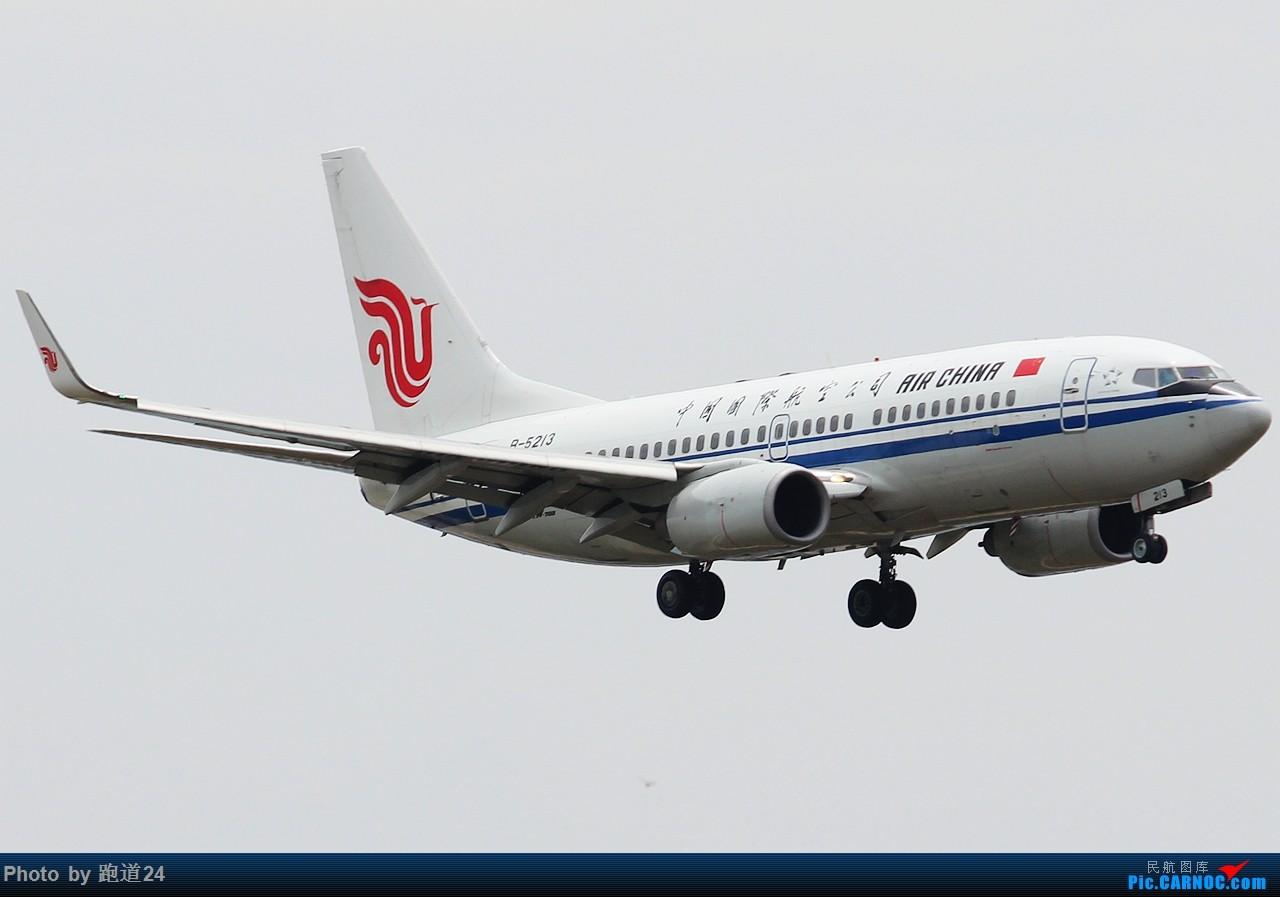 Re:[原创]【多图党】云南游玩之拍机旅 BOEING 737-700 B-5213 中国昆明长水国际机场