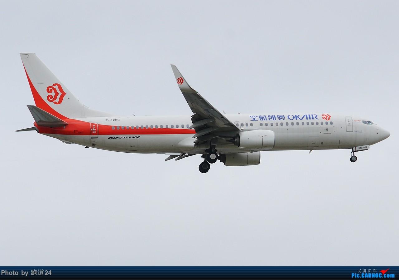 Re:[原创]【多图党】云南游玩之拍机旅 BOEING 737-800 B-1228 中国昆明长水国际机场