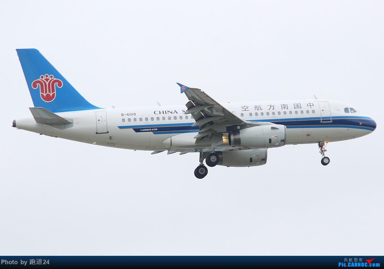 Re:[原创]【多图党】云南游玩之拍机旅 AIRBUS A319-100 B-6019 中国昆明长水国际机场