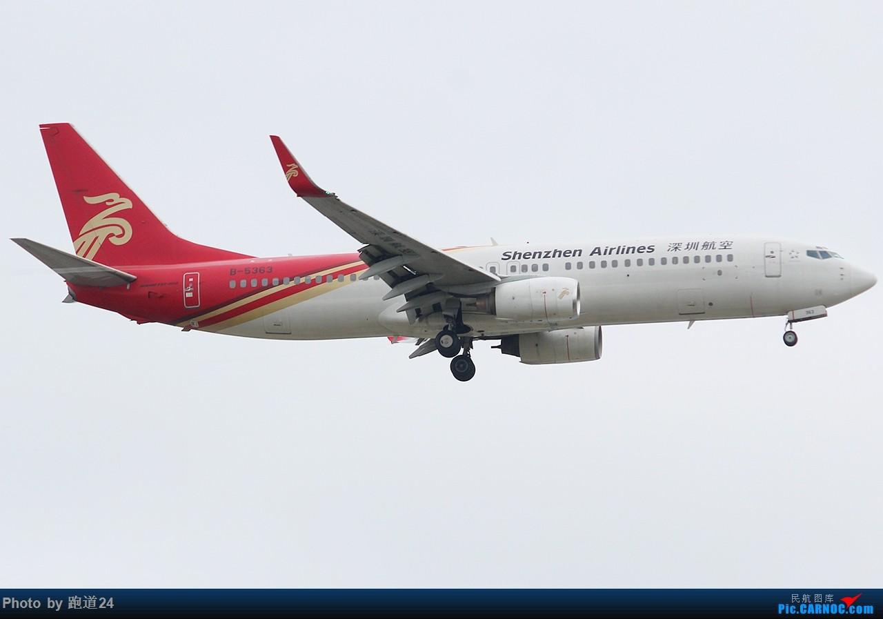 Re:[原创]【多图党】云南游玩之拍机旅 BOEING 737-800 B-5363 中国昆明长水国际机场