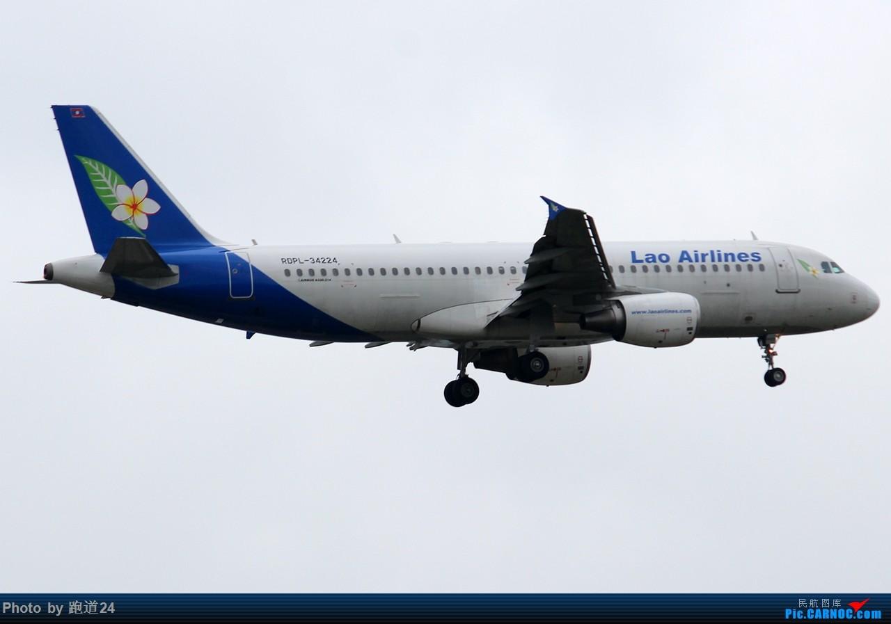 Re:[原创]【多图党】云南游玩之拍机旅 AIRBUS A320-200 RDPL-34224 中国昆明长水国际机场
