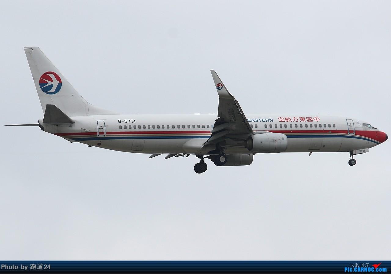 Re:[原创]【多图党】云南游玩之拍机旅 BOEING 737-800 B-5731 中国昆明长水国际机场