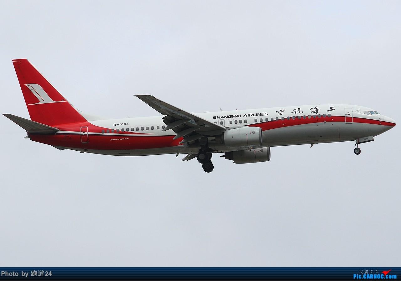 Re:[原创]【多图党】云南游玩之拍机旅 BOEING 737-800 B-5145 中国昆明长水国际机场