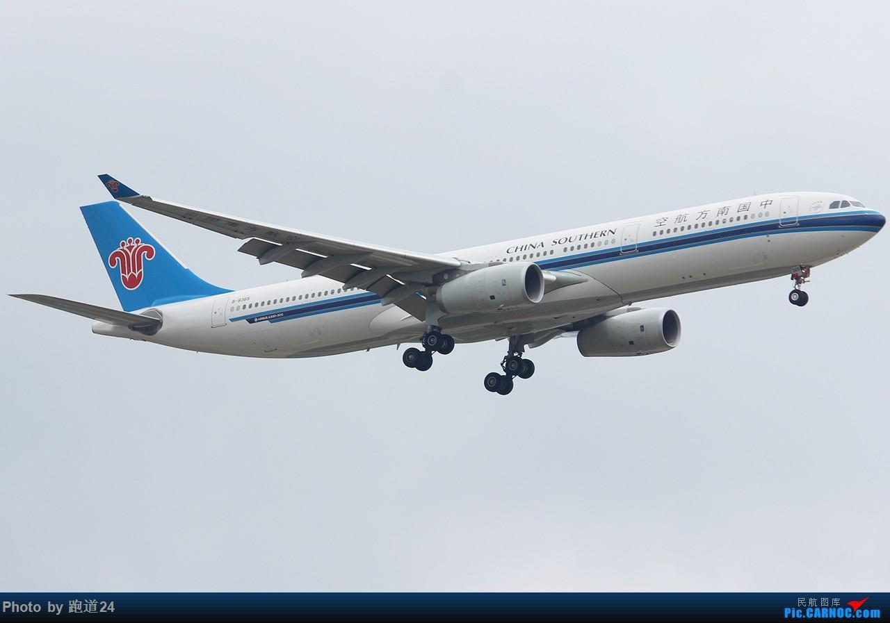Re:[原创]【多图党】云南游玩之拍机旅 AIRBUS A330-300 B-8365 中国昆明长水国际机场