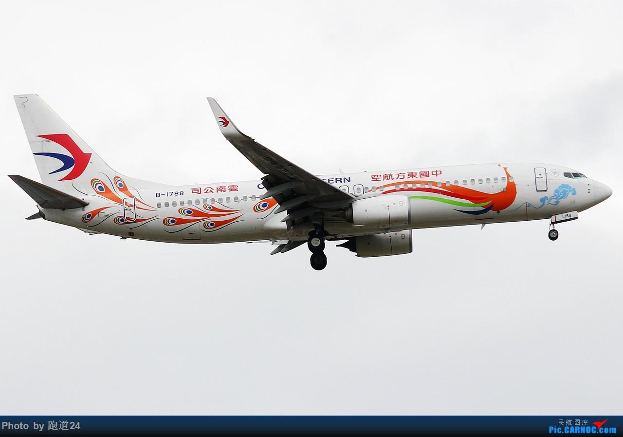 Re:[原创]【多图党】云南游玩之拍机旅 BOEING 737-800 B-1788 中国昆明长水国际机场