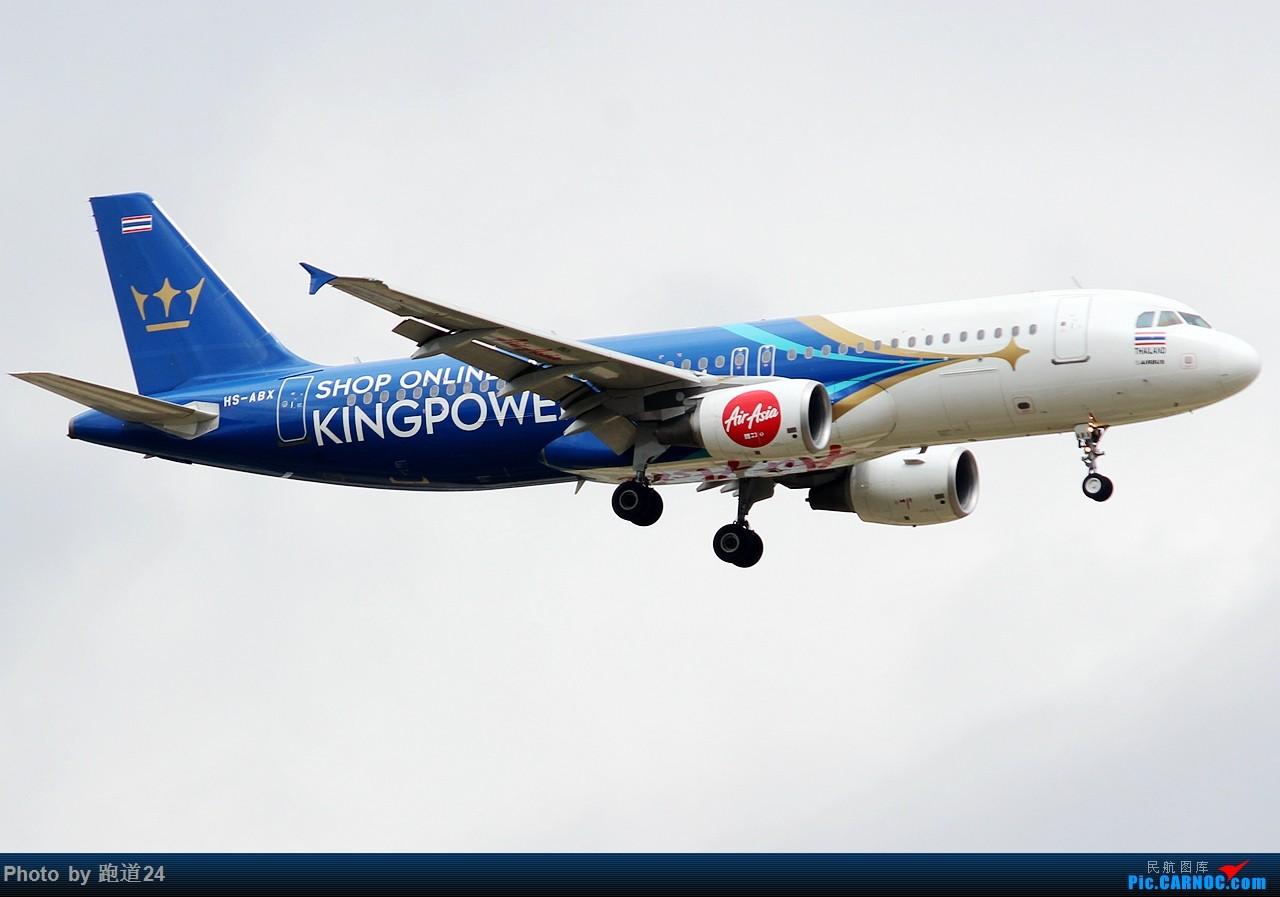 Re:[原创]【多图党】云南游玩之拍机旅 AIRBUS A320-200 HS-ABX 中国昆明长水国际机场