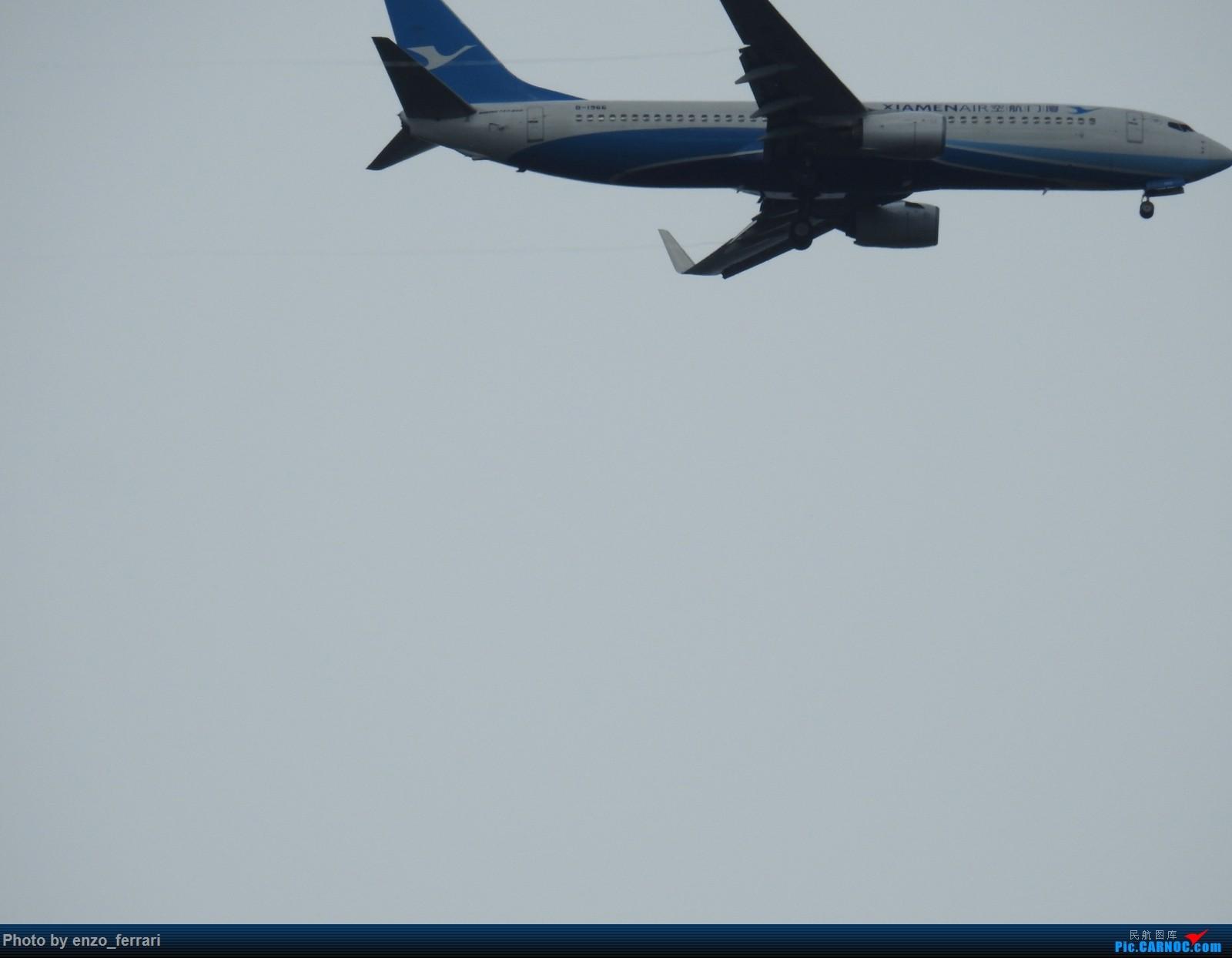[原创]KWE继续在办公室拍飞机 BOEING 737-800 B-1966 中国贵阳龙洞堡国际机场