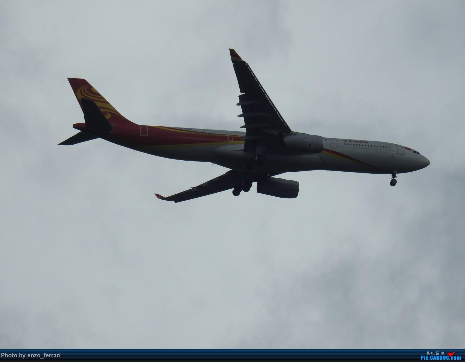 Re:[原创]KWE继续在办公室拍飞机 AIRBUS A330-300 B-6529 中国贵阳龙洞堡国际机场