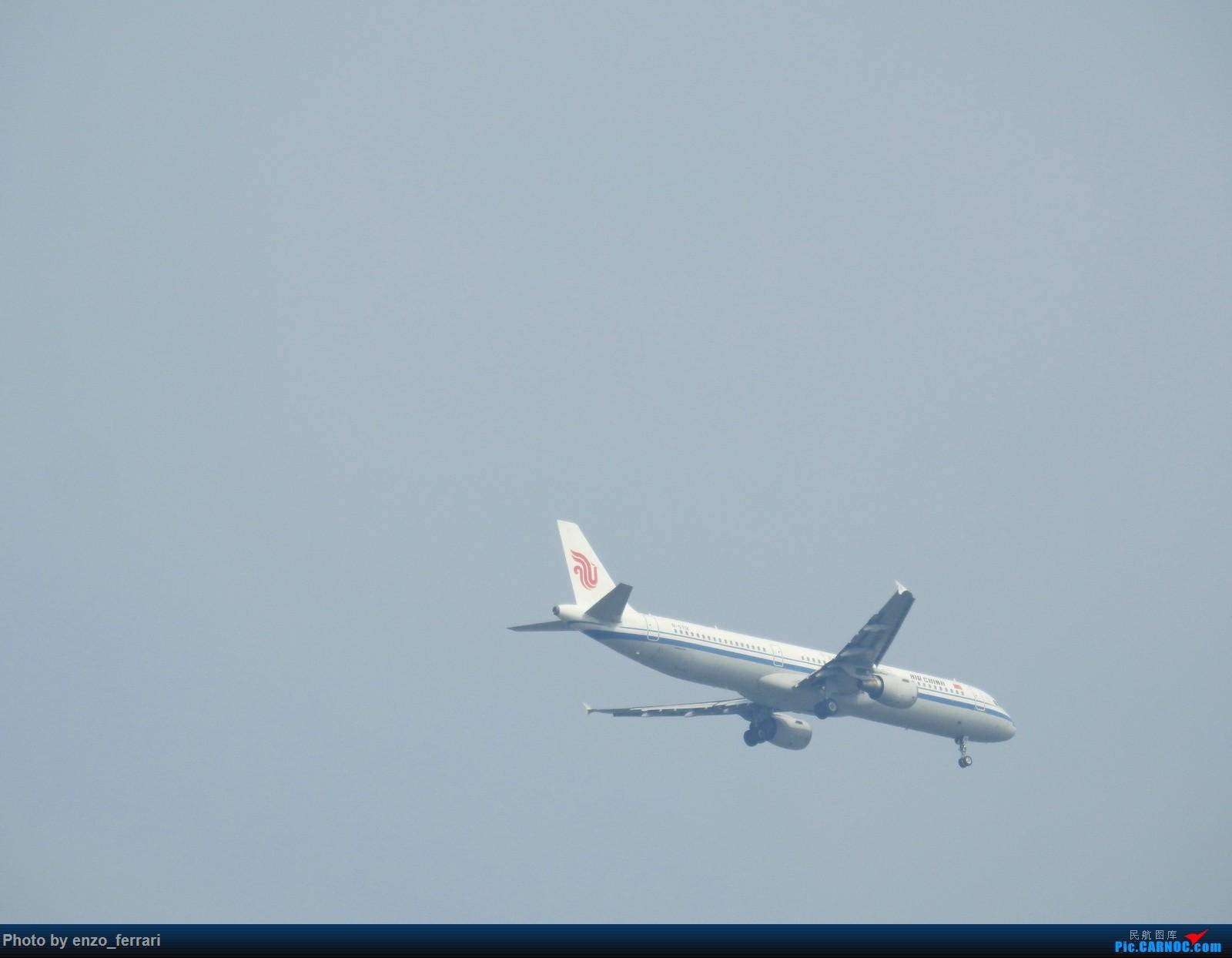 Re:[原创]KWE继续在办公室拍飞机 AIRBUS A321-200 B-6712 中国贵阳龙洞堡国际机场