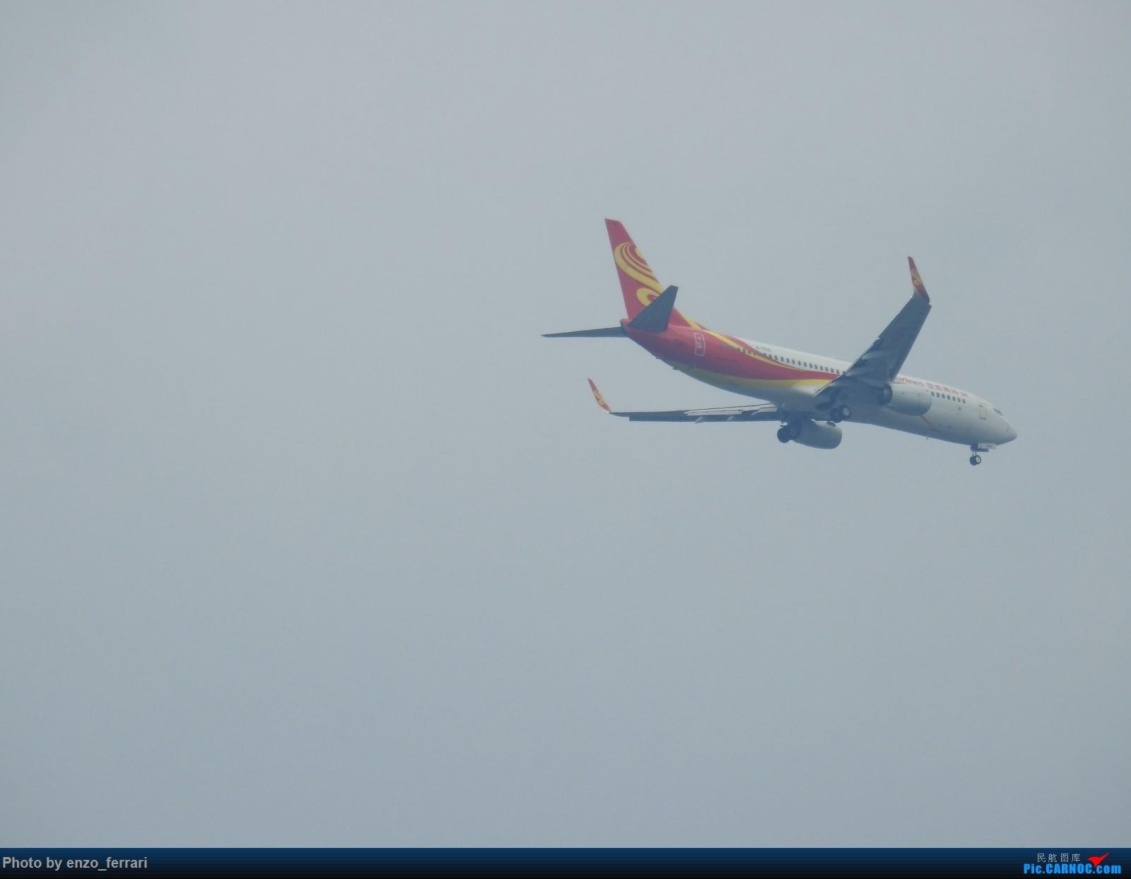 Re:[原创]KWE继续在办公室拍飞机 BOEING 737-800 B-7616 中国贵阳龙洞堡国际机场