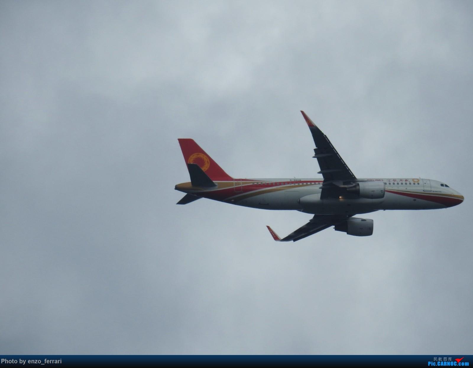 Re:[原创]KWE继续在办公室拍飞机 AIRBUS A320-200 B-8606 中国贵阳龙洞堡国际机场