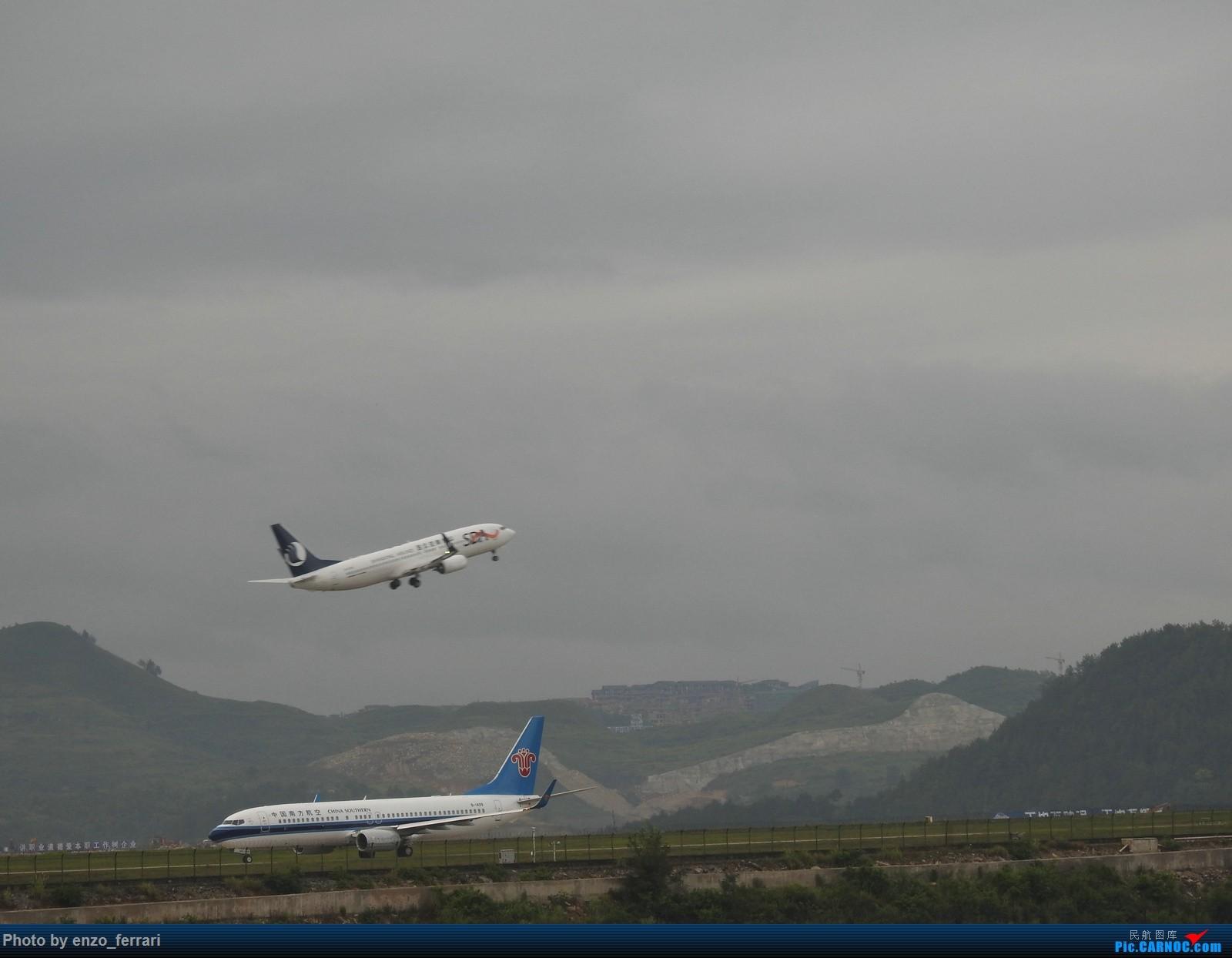 Re:[原创]KWE早上6点半贵阳龙洞堡机场拍飞机 BOEING 737-800 B-1409 中国贵阳龙洞堡国际机场