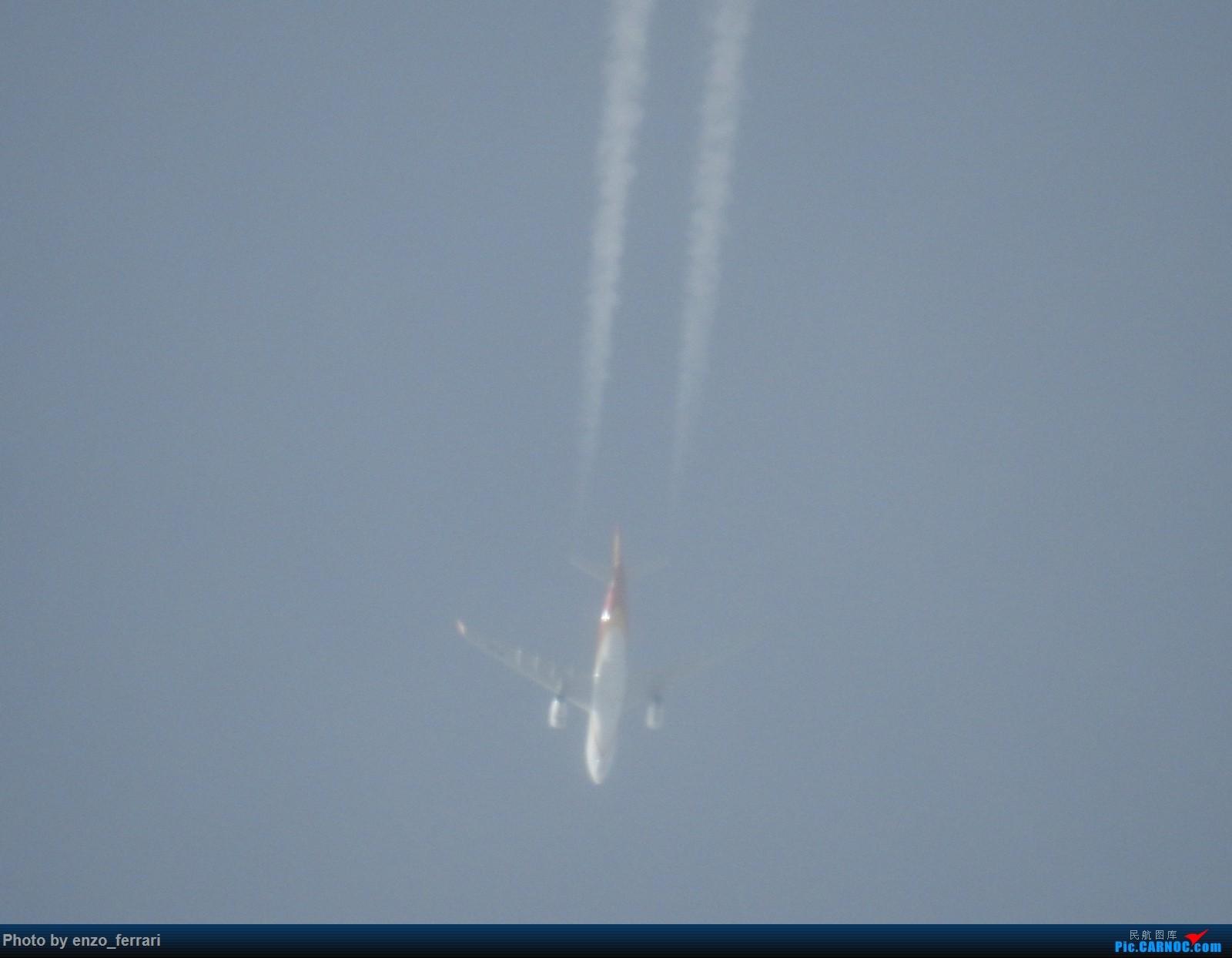 Re:[原创]KWE早上6点半贵阳龙洞堡机场拍飞机