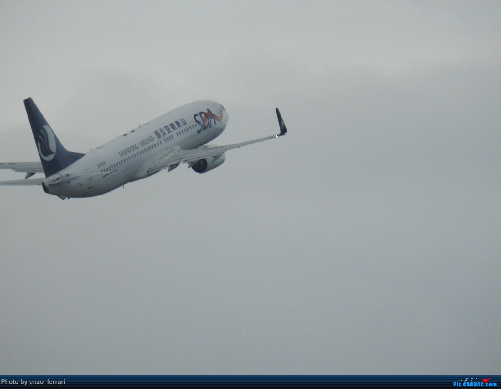 Re:[原创]KWE早上6点半贵阳龙洞堡机场拍飞机 BOEING 737-800 B-7976 中国贵阳龙洞堡国际机场