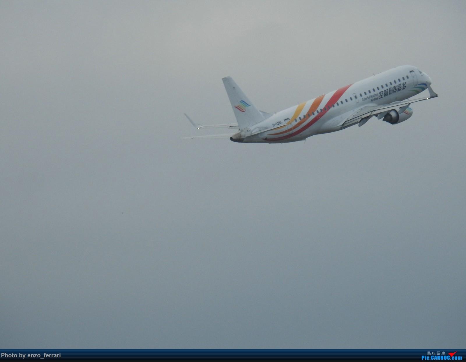 Re:[原创]KWE早上6点半贵阳龙洞堡机场拍飞机 EMBRAER E-190 B-3285 中国贵阳龙洞堡国际机场