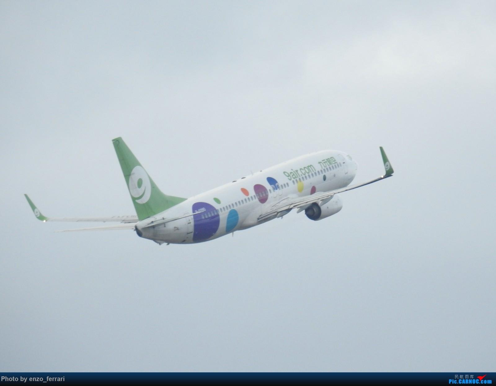 Re:[原创]KWE早上6点半贵阳龙洞堡机场拍飞机 BOEING 737-800 B-6990 中国贵阳龙洞堡国际机场