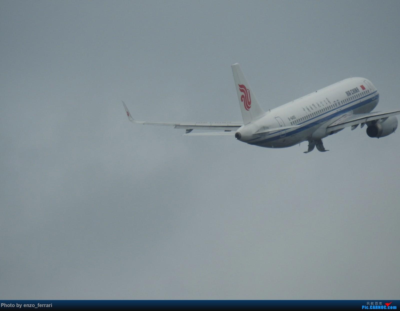 Re:[原创]KWE早上6点半贵阳龙洞堡机场拍飞机 AIRBUS A320-200 B-8490 中国贵阳龙洞堡国际机场