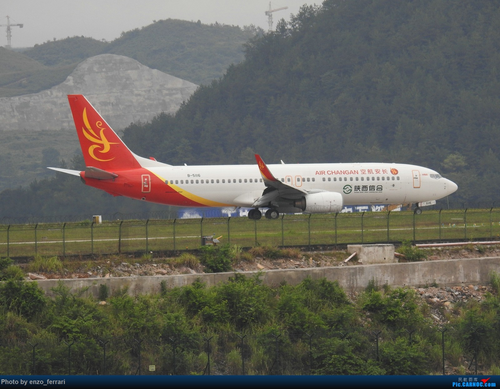Re:KWE早上6点半贵阳龙洞堡机场拍飞机 BOEING 737-800 B-5116 中国贵阳龙洞堡国际机场