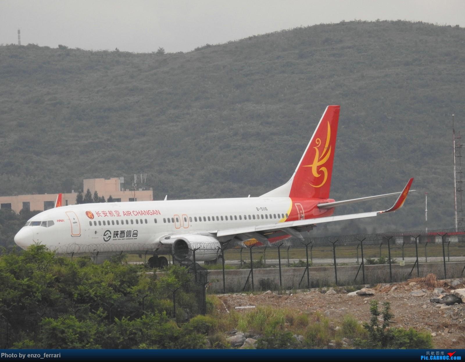 Re:[原创]KWE早上6点半贵阳龙洞堡机场拍飞机 BOEING 737-800 B-5116 中国贵阳龙洞堡国际机场