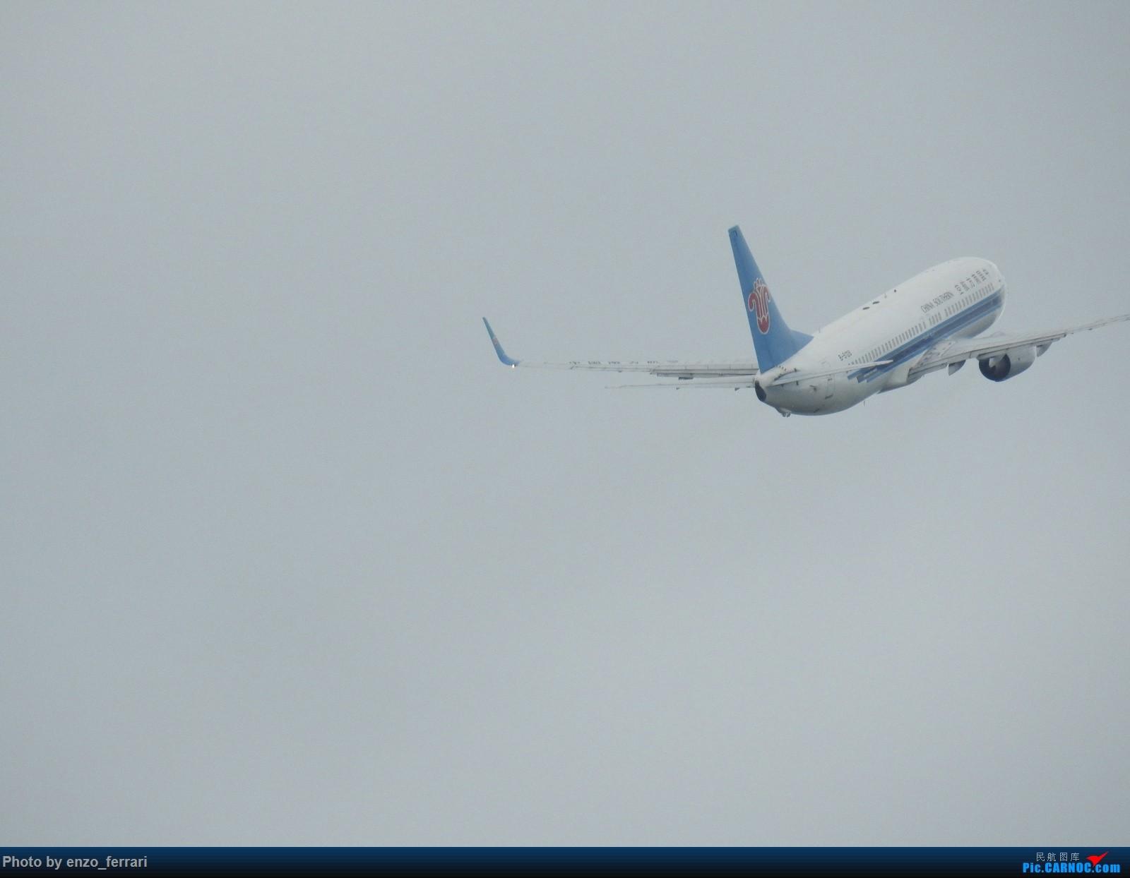 Re:[原创]KWE早上6点半贵阳龙洞堡机场拍飞机 BOEING 737-800 B-5128 中国贵阳龙洞堡国际机场