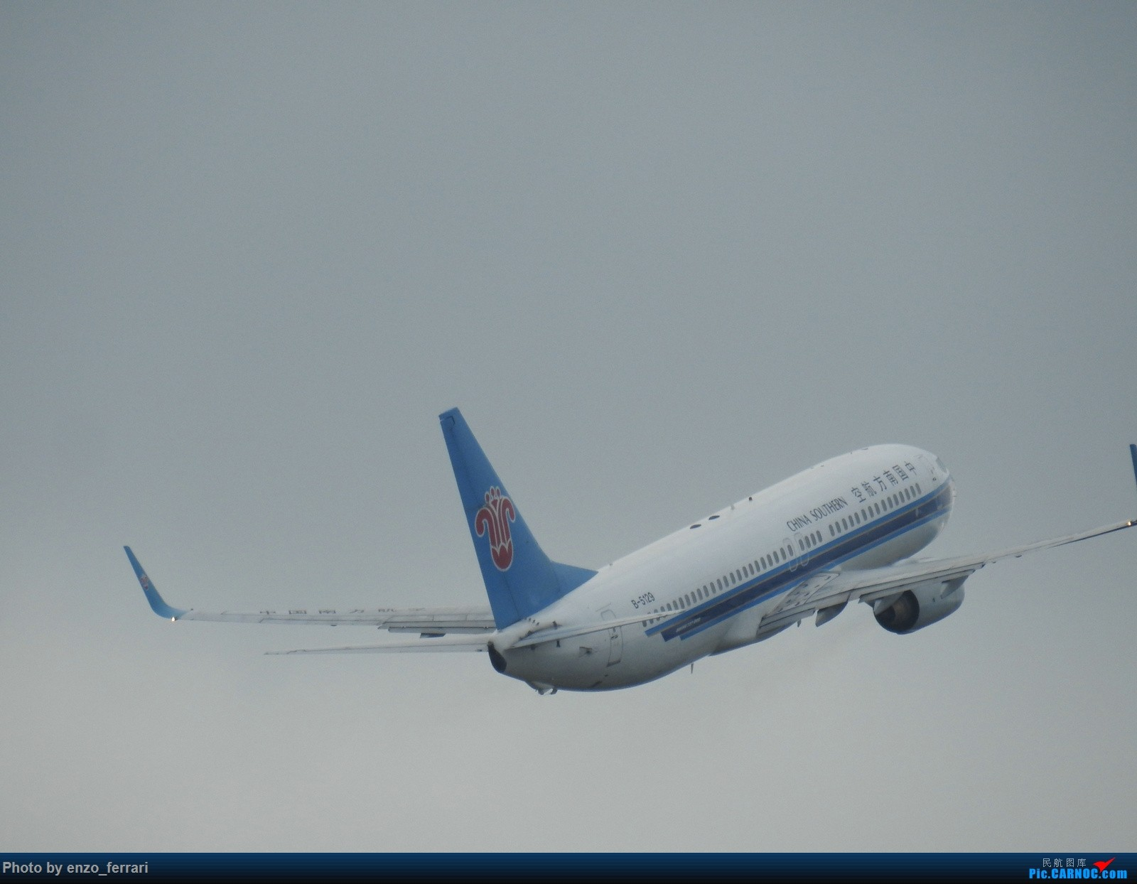 Re:[原创]KWE早上6点半贵阳龙洞堡机场拍飞机 BOEING 737-800 B-5129 中国贵阳龙洞堡国际机场