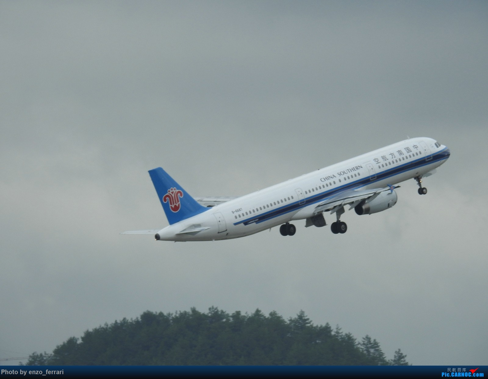 Re:[原创]KWE早上6点半贵阳龙洞堡机场拍飞机 AIRBUS A321-200 B-6687 中国贵阳龙洞堡国际机场