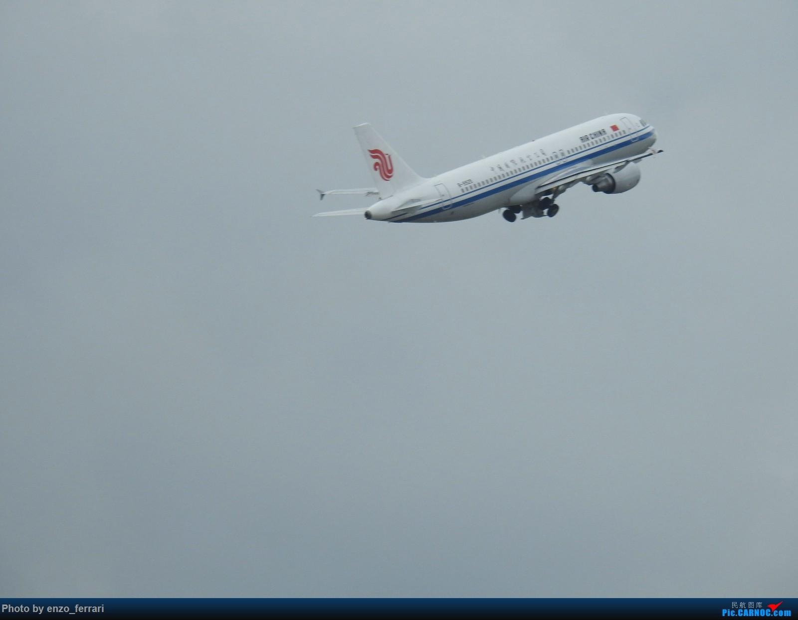 Re:[原创]KWE早上6点半贵阳龙洞堡机场拍飞机 AIRBUS A320-200 B-9925 中国贵阳龙洞堡国际机场