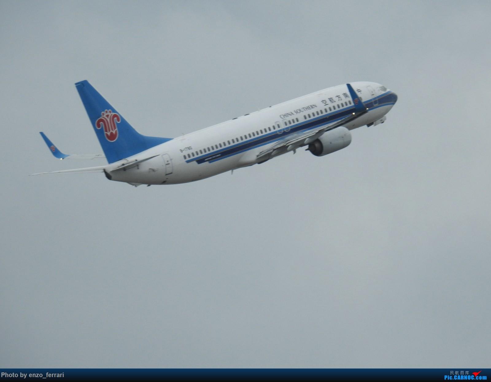 Re:[原创]KWE早上6点半贵阳龙洞堡机场拍飞机 BOEING 737-800 B-1780 中国贵阳龙洞堡国际机场