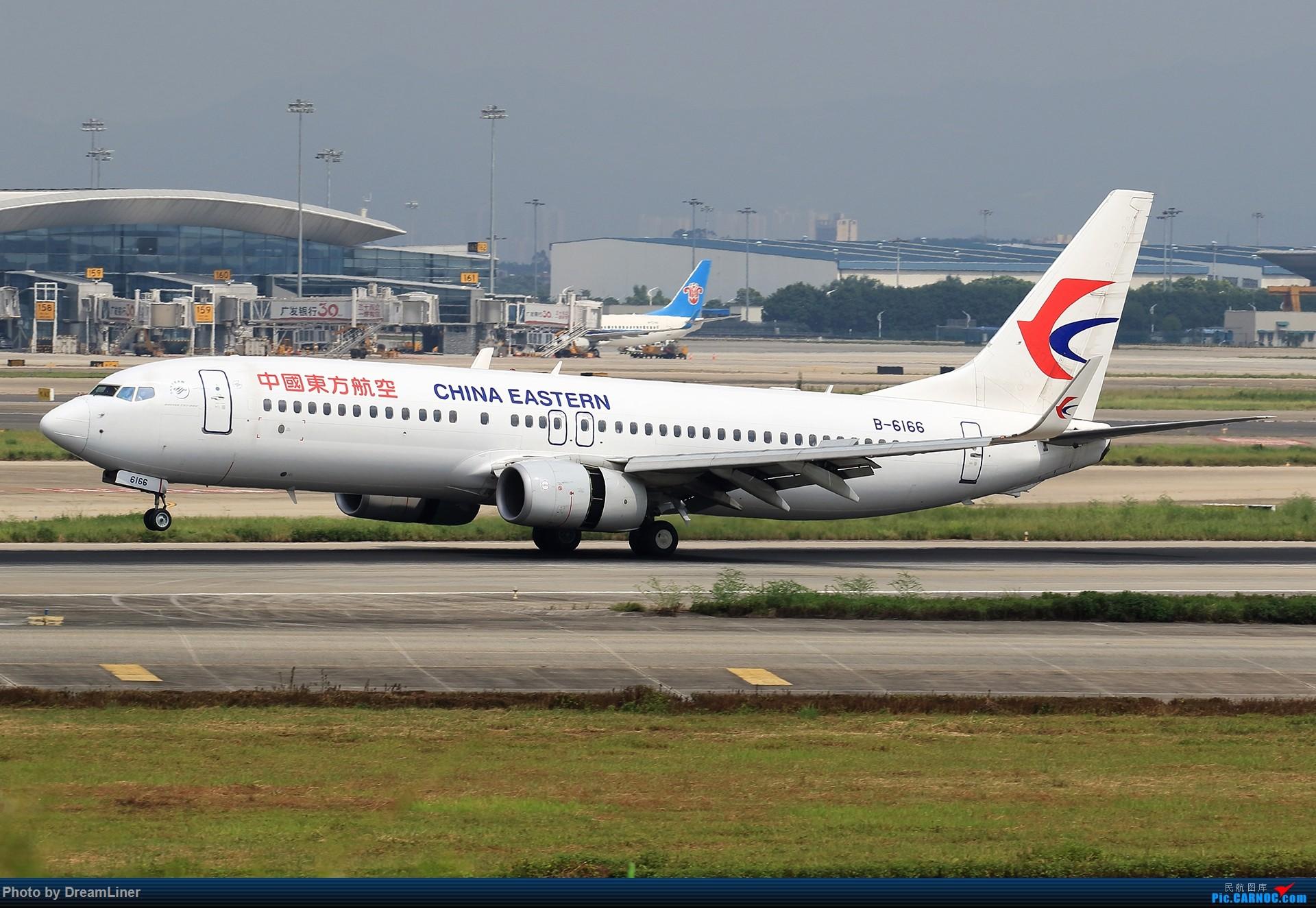 Re:[原创]【CAN】7.29东跑打鸟一小时,初尝使用RAW BOEING 737-800 B-6166 中国广州白云国际机场