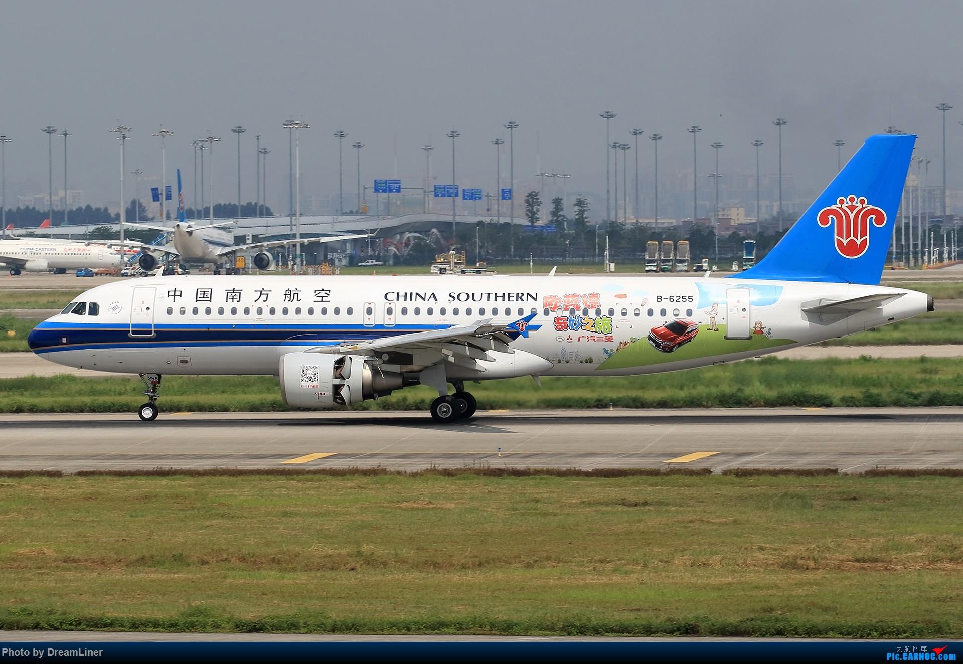 Re:[原创]【CAN】7.29东跑打鸟一小时,初尝使用RAW AIRBUS A320-200 B-6255 中国广州白云国际机场