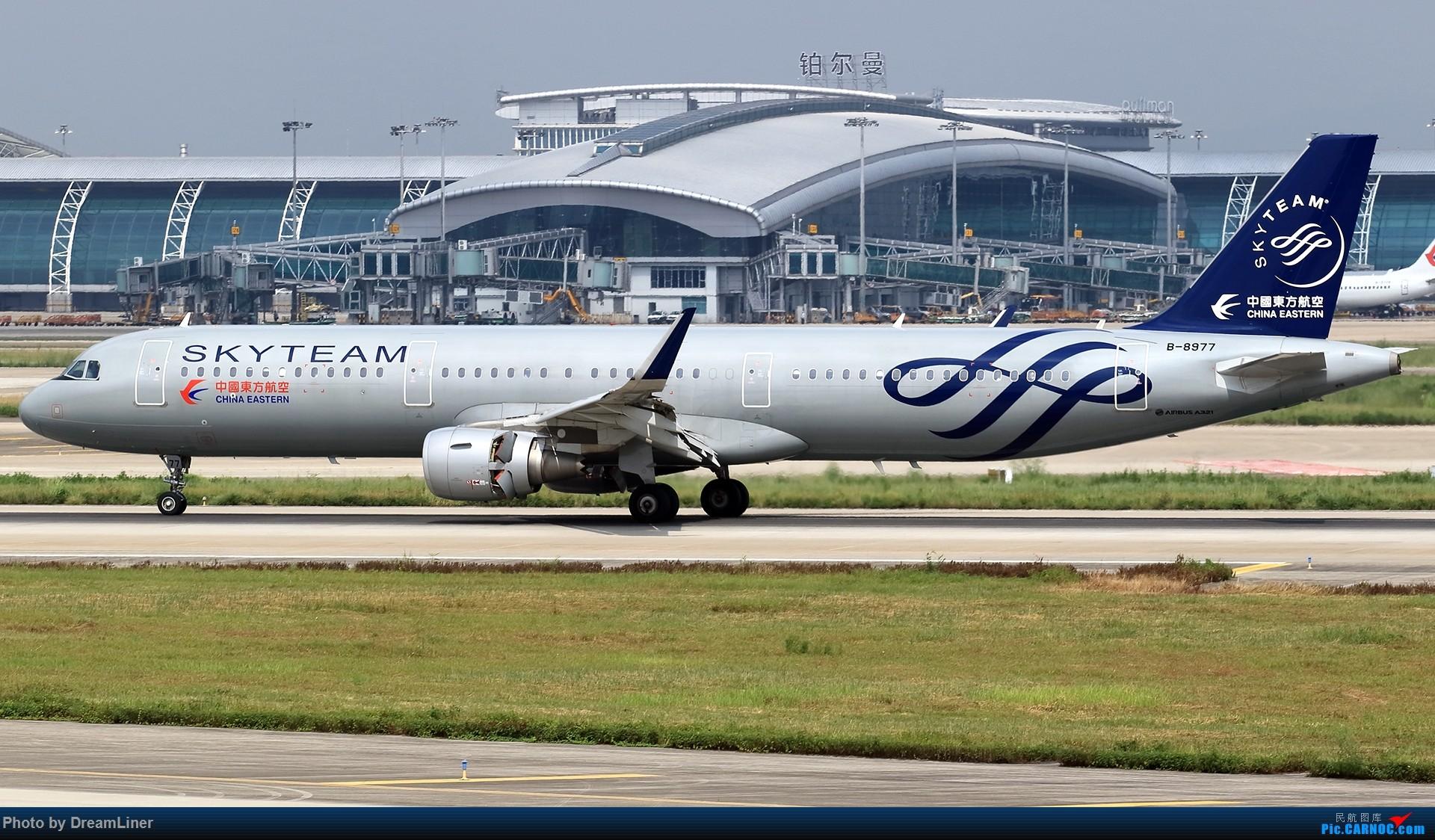Re:[原创]【CAN】7.29东跑打鸟一小时,初尝使用RAW AIRBUS A321-200 B-8977 中国广州白云国际机场