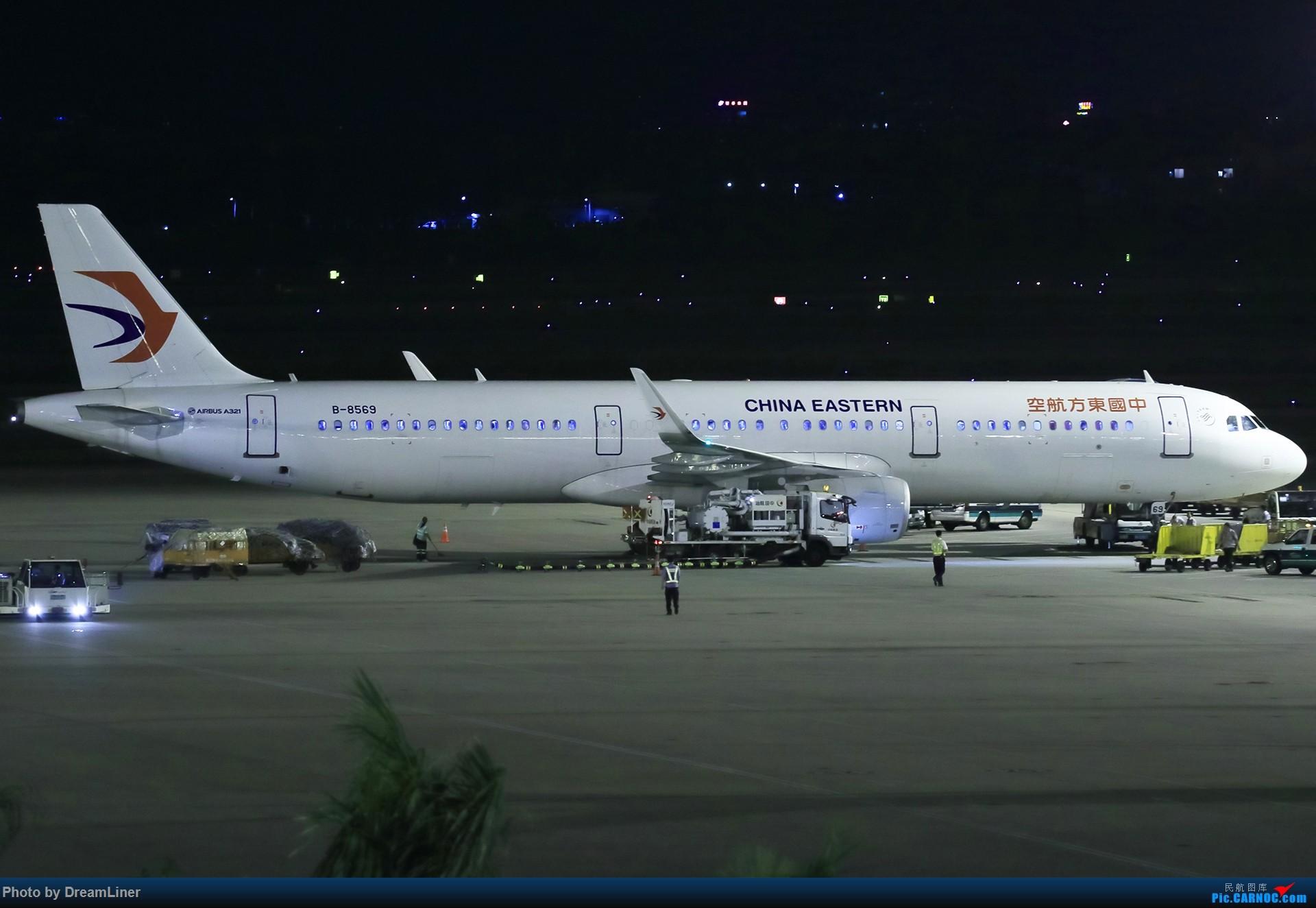 Re:[原创]【CAN】7.29东跑打鸟一小时,初尝使用RAW AIRBUS A321-200 B-8569 中国广州白云国际机场