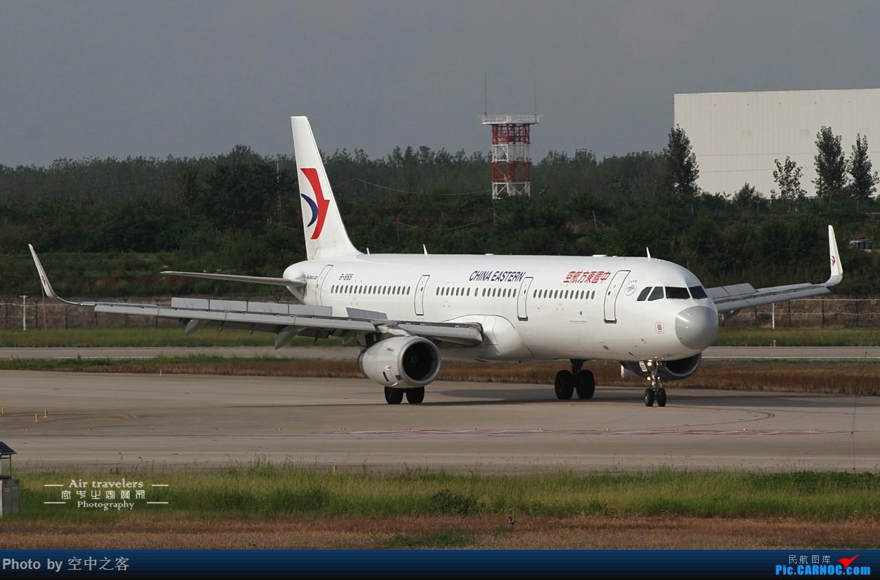 [原创][合肥飞友会-霸都打机队 空中之客发布]首次拍到B-300X... AIRBUS A321-200 B-8165 合肥新桥国际机场