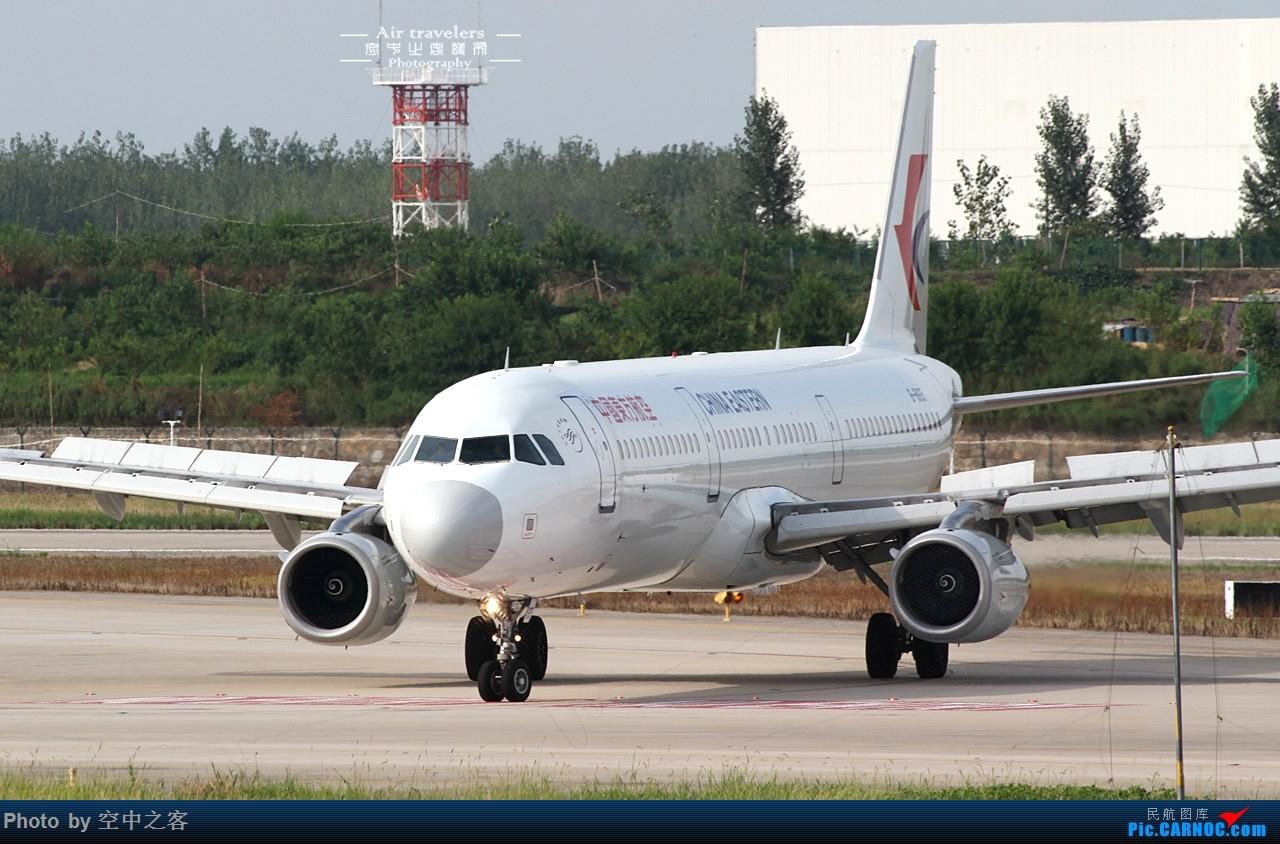 Re:[原创][合肥飞友会-霸都打机队 空中之客发布]首次拍到B-300X... AIRBUS A321-200 B-8165 合肥新桥国际机场