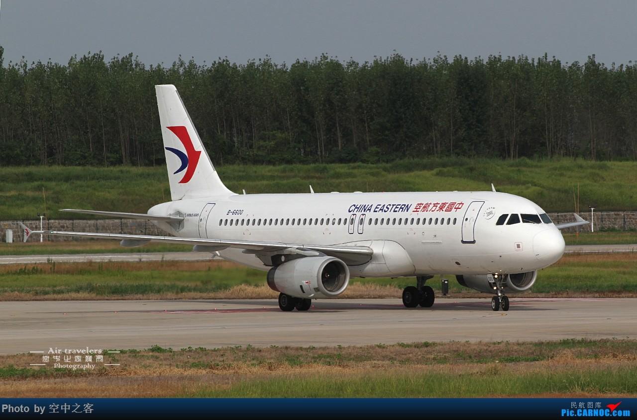 Re:[原创][合肥飞友会-霸都打机队 空中之客发布]首次拍到B-300X... AIRBUS A320-200 B-6600 合肥新桥国际机场