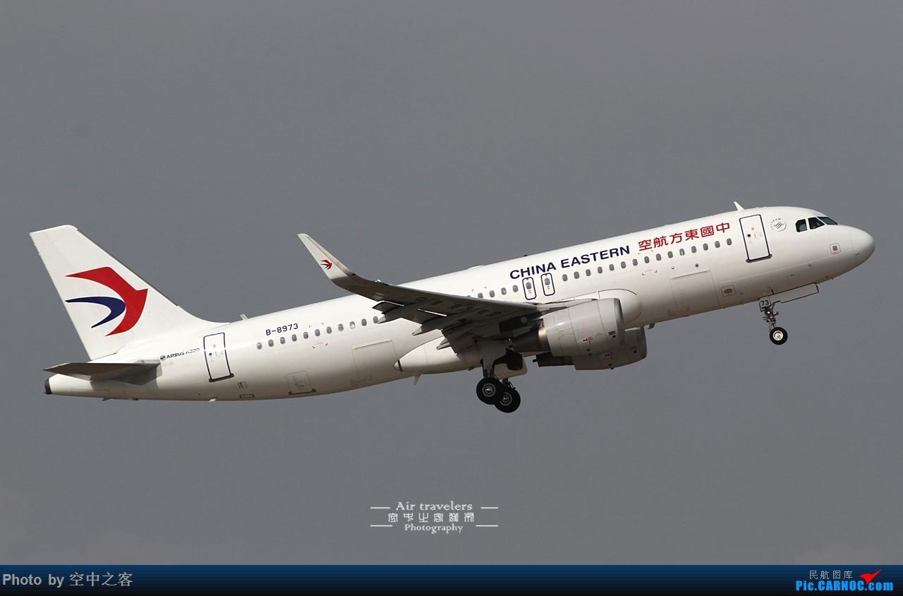 Re:[原创][合肥飞友会-霸都打机队 空中之客发布]首次拍到B-300X... AIRBUS A320NEO B-8673 合肥新桥国际机场