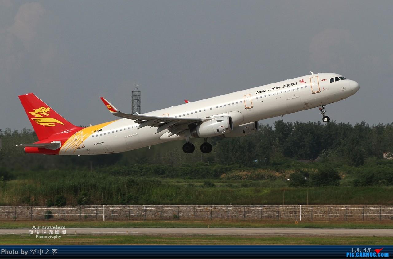 Re:[原创][合肥飞友会-霸都打机队 空中之客发布]首次拍到B-300X... AIRBUS A321-200 B-8541 合肥新桥国际机场