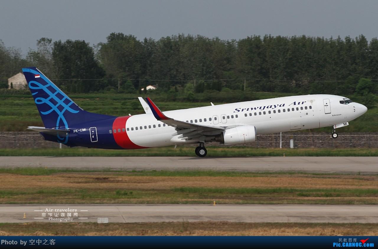 Re:[原创][合肥飞友会-霸都打机队 空中之客发布]首次拍到B-300X... BOEING 737-800 PK-CMI 合肥新桥国际机场