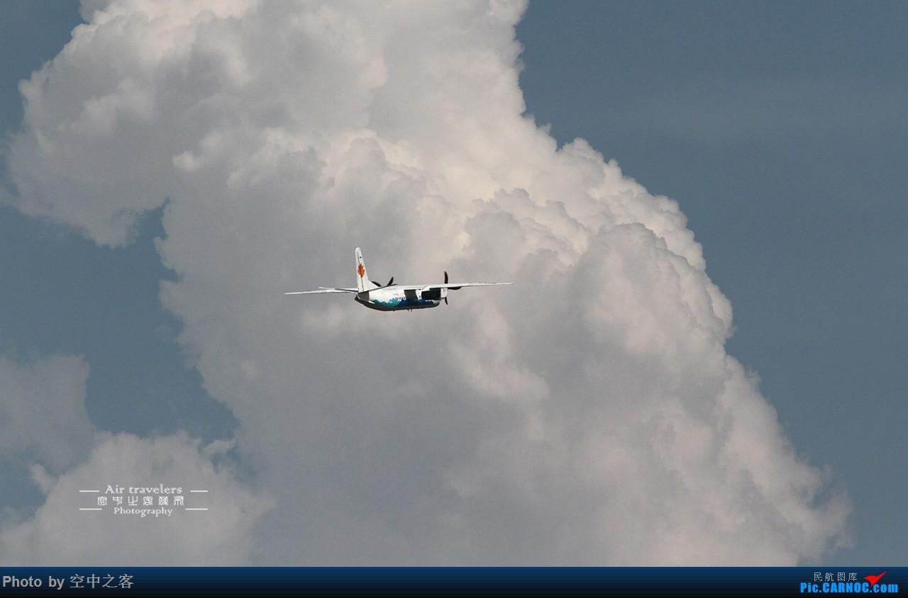 Re:[原创][合肥飞友会-霸都打机队 空中之客发布]首次拍到B-300X... XIAN AIRCRAFT MA 60 B-3452 合肥新桥国际机场