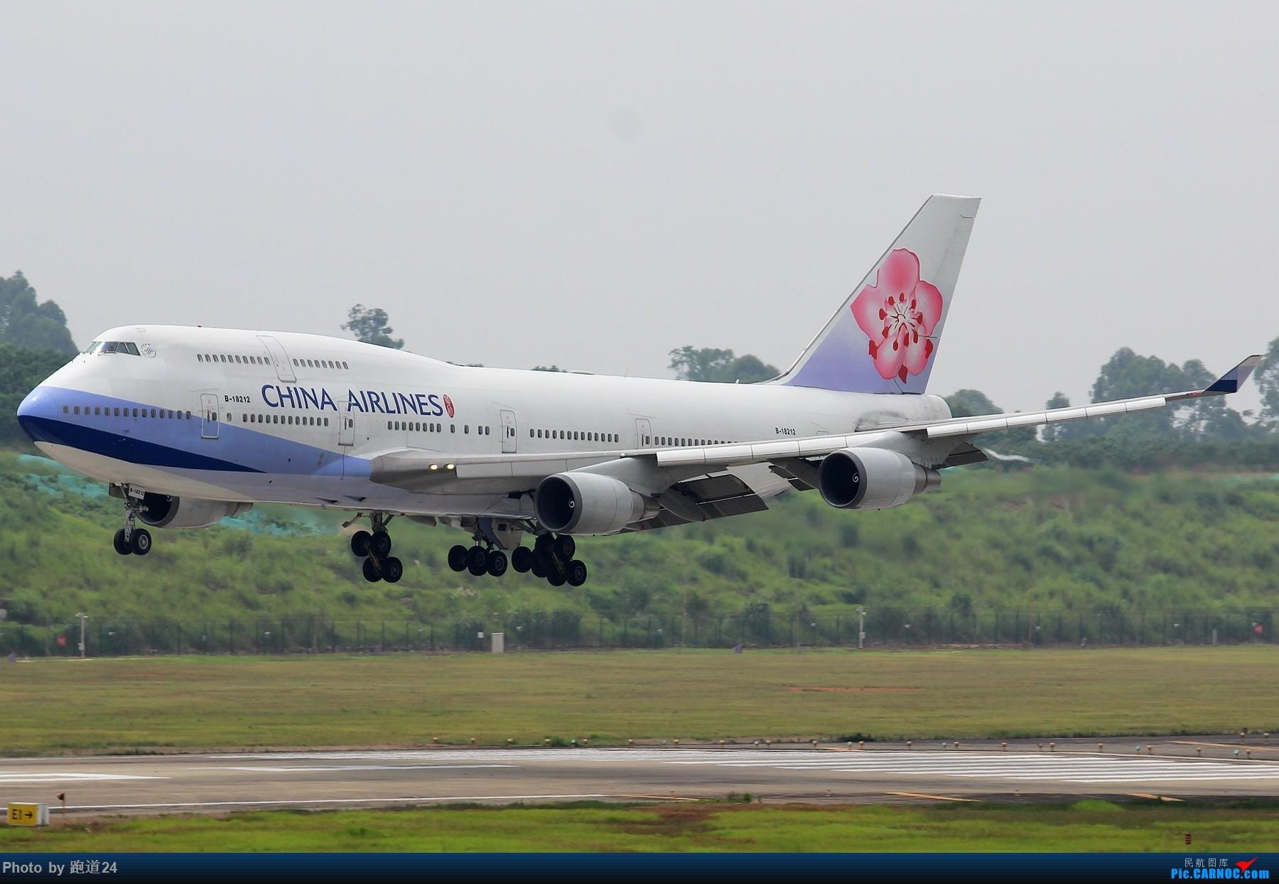 Re:【多图党】7.31CTU日常拍机 1800*1200 BOEING 747-400 B-18212 中国成都双流国际机场