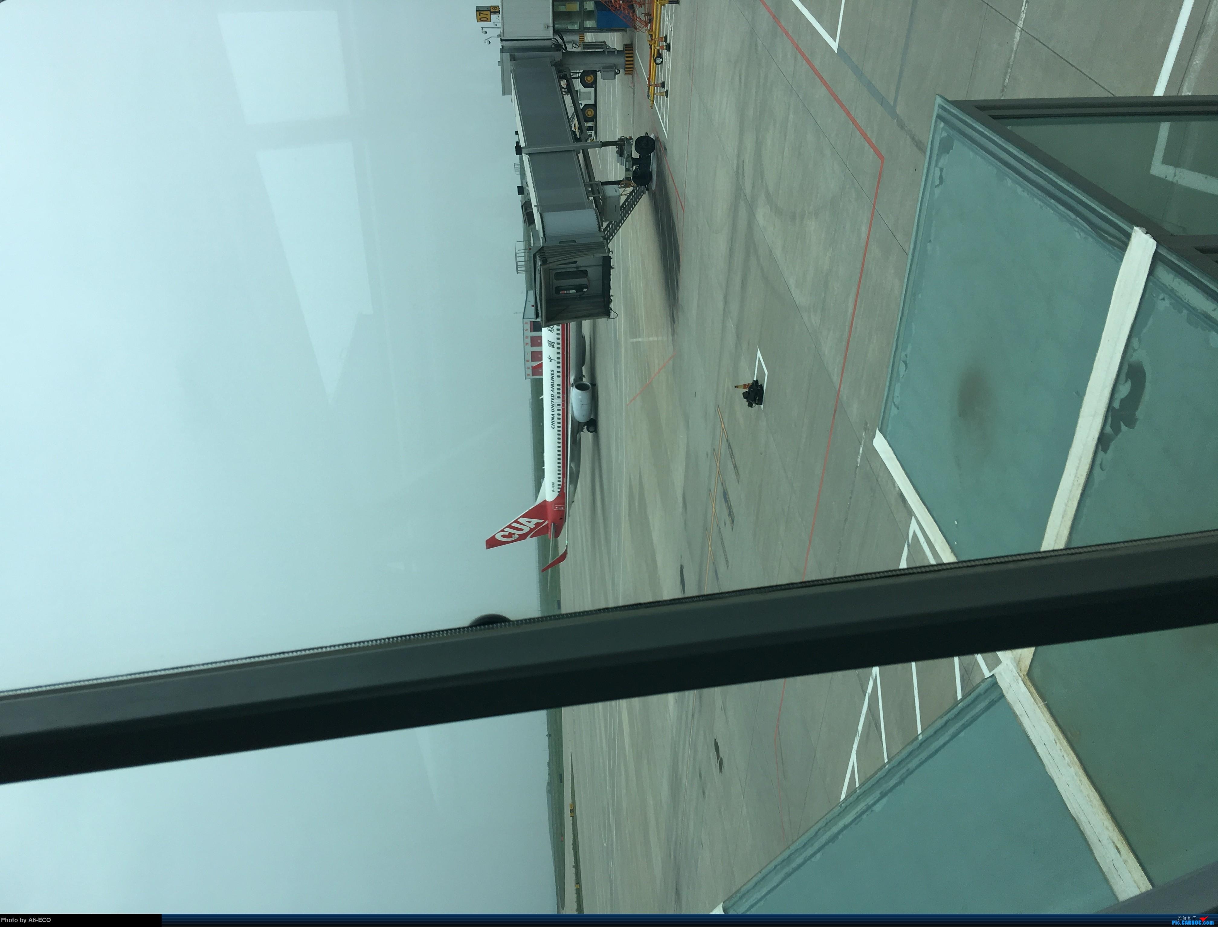 Re:[原创]#Siri旅行#dsn-pek,擦1144体验记 BOEING 737-800 B-1990 中国鄂尔多斯伊金霍洛机场