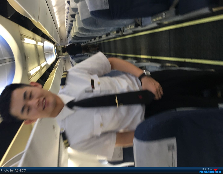 Re:[原创]#Siri旅行#dsn-pek,擦1144体验记     空中安全员