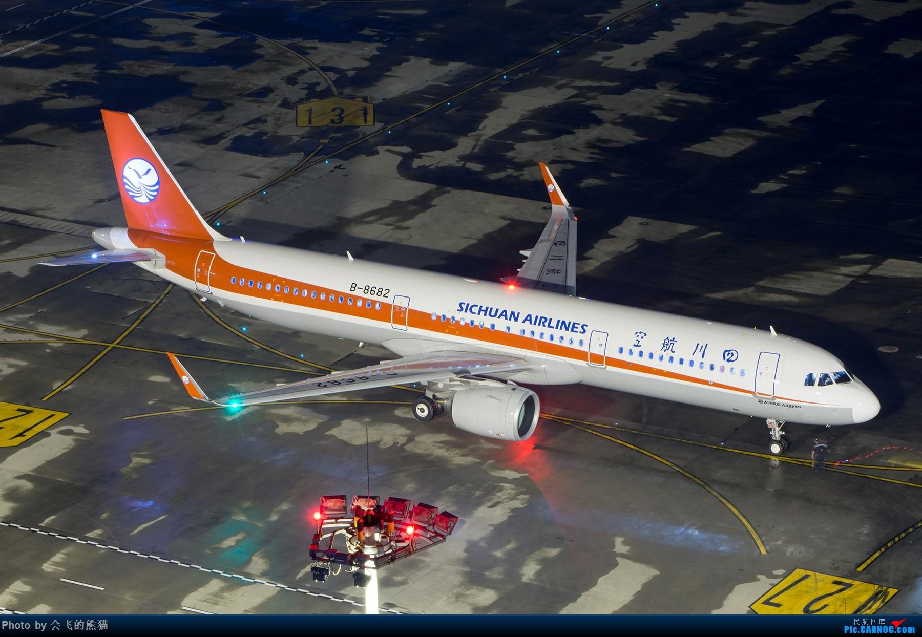 Re:[原创]CTU近日 AIRBUS A321NEO B-8682 中国成都双流国际机场