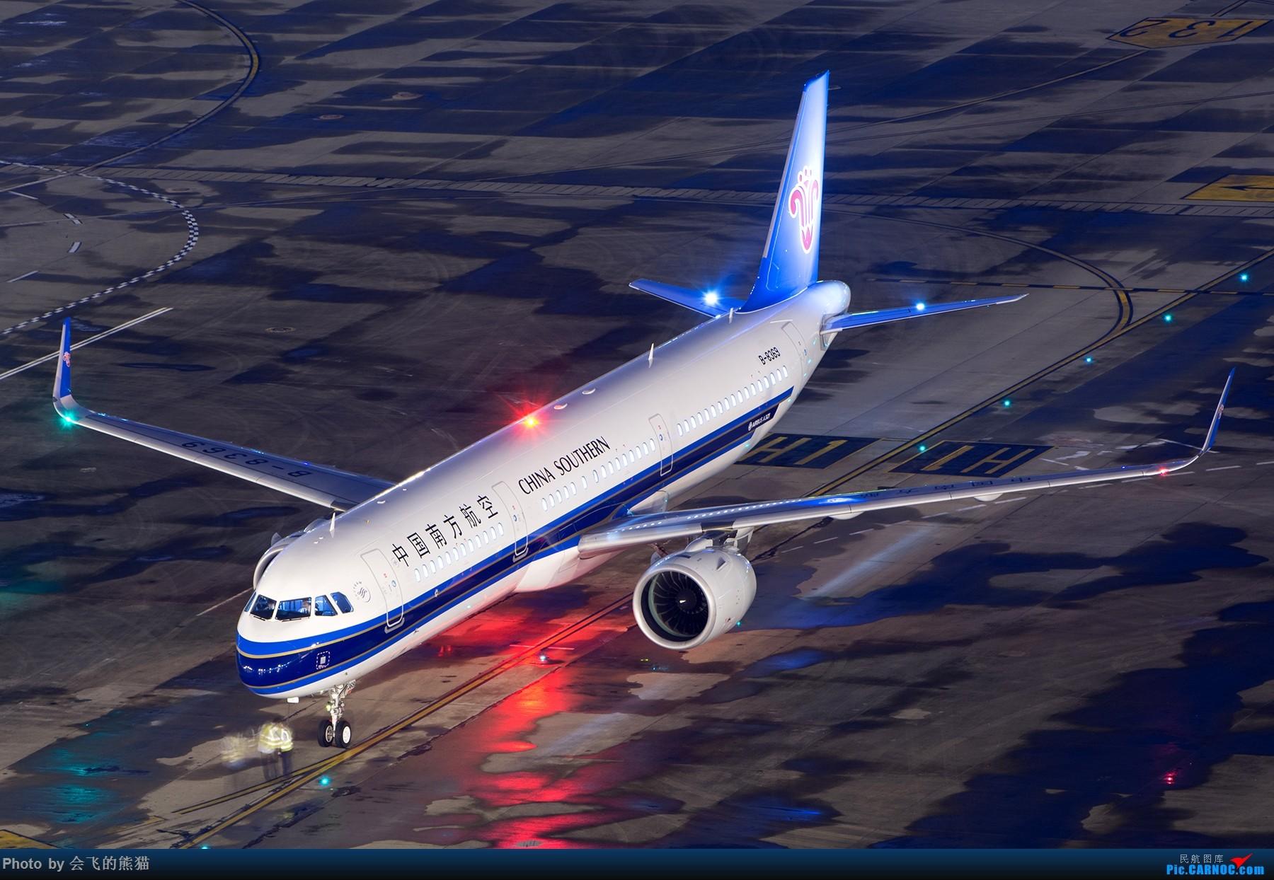 Re:[原创]CTU近日 AIRBUS A321NEO B-8369 中国成都双流国际机场