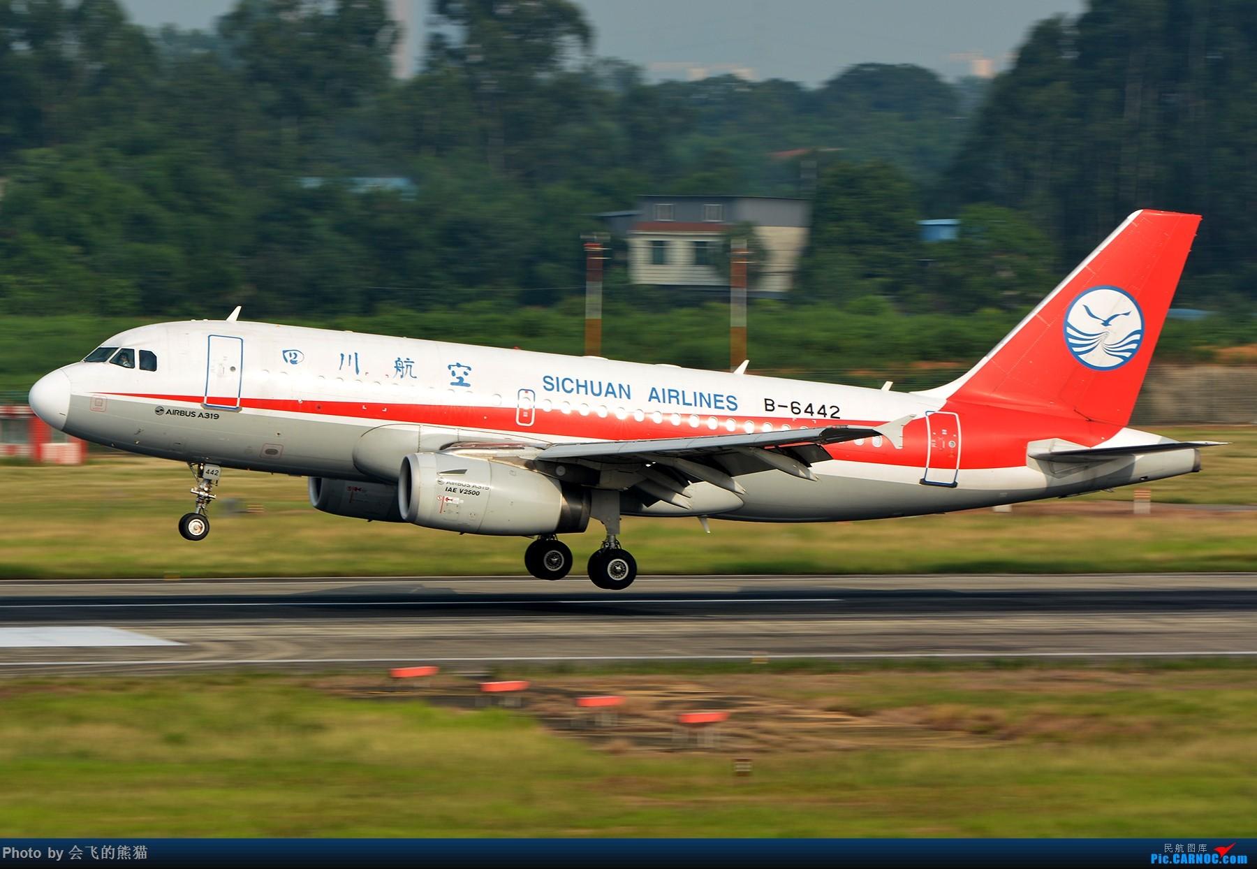 Re:[原创]CTU近日 AIRBUS A319-100 B-6442 中国成都双流国际机场